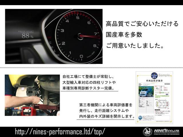 eR仕様 ローダウン サンルーフ 黒革 HID 純正エアロ(6枚目)