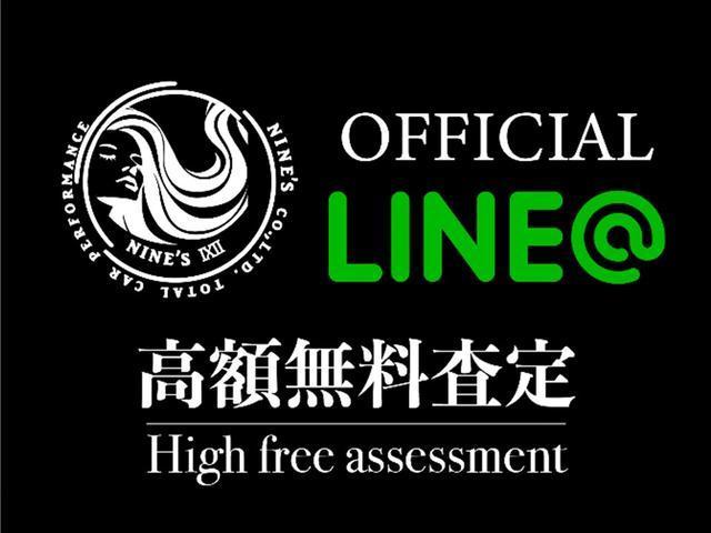 116i ヤングライン 地デジ ディーラー車 記録簿(10枚目)