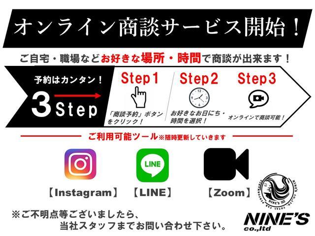レクサーニ28AW 三井物産ディーラー車 新車並行車 ETC(4枚目)