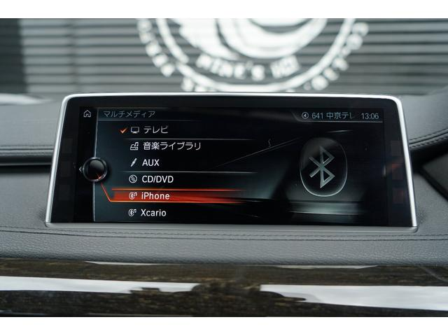 Bluetooth接続可能!!