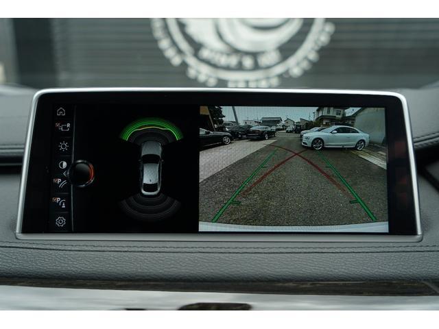 車庫入れや縦列などバックが苦手な方でもバックカメラがあれば安心です!!