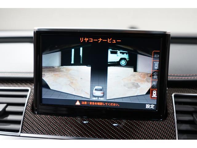 車庫入れや縦列などバックが苦手なお客様、見えない後方視覚もバックカメラがあれば安心です。 運転になれている方も今よりもっとスムーズに駐車できること間違いなしです。