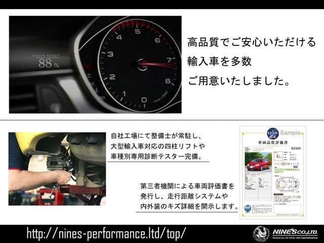 第三者機関による日本自動車査定協会検査認定車両!!各種テスター完備、自社整備、点検も丁寧に行います!!また内外装、エンジンルームまでしっかりと仕上げさせて頂きます!