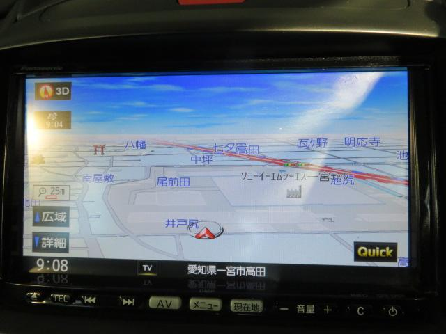 13C-V スマートエディションII ボディ磨き&ポリマー フルセグTV ETC(24枚目)