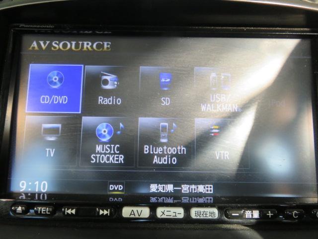 13C-V スマートエディションII ボディ磨き&ポリマー フルセグTV ETC(25枚目)