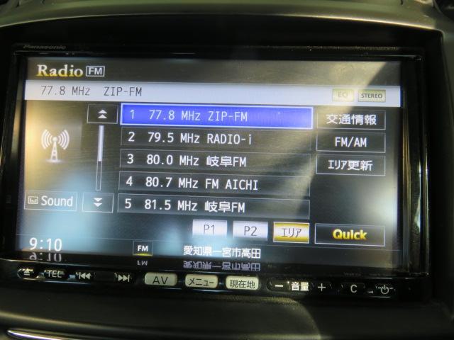 13C-V スマートエディションII ボディ磨き&ポリマー フルセグTV ETC(30枚目)