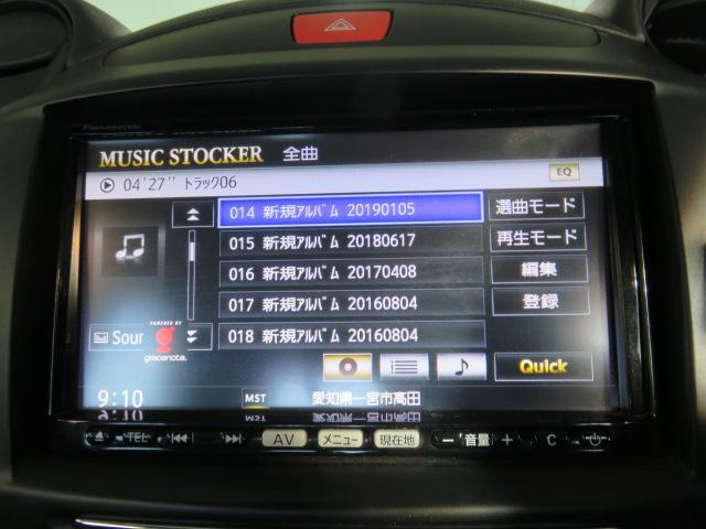13C-V スマートエディションII ボディ磨き&ポリマー フルセグTV ETC(32枚目)