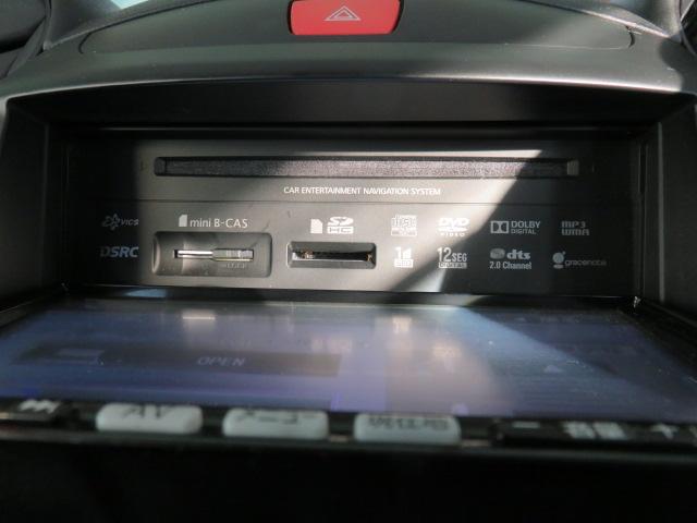 13C-V スマートエディションII ボディ磨き&ポリマー フルセグTV ETC(33枚目)