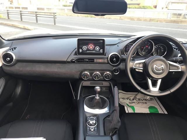「マツダ」「ロードスター」「オープンカー」「岐阜県」の中古車12
