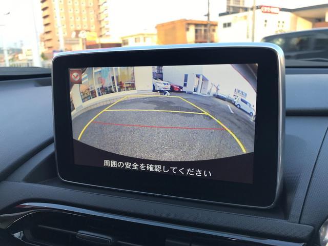 「マツダ」「ロードスター」「オープンカー」「岐阜県」の中古車18