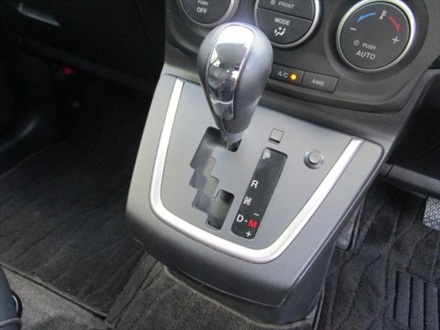 ハイウェイスターG 純正ナビ フルセグ Bluetooth 両側パワースライドドア スマートキーバックカメラ 3列シート7人乗り 純正17インチアルミ MTモード付 アイドリングストップ(25枚目)