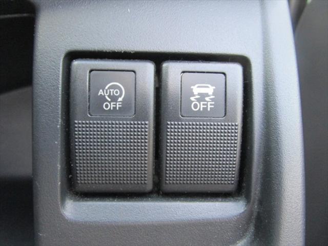 ハイウェイスターG 純正ナビ フルセグ Bluetooth 両側パワースライドドア スマートキーバックカメラ 3列シート7人乗り 純正17インチアルミ MTモード付 アイドリングストップ(29枚目)