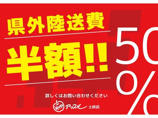 1.5X 純正HDDナビ 地デジTV キーレス ウィンカーミラー プライバシーガラス(3枚目)