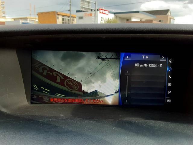 GS250 Iパッケージ 純正ナビ フルセグ レザーシート シートヒーター シートエアコン クルコン パワーシート パドルシフト 衝突軽減ブレーキ Cセンサー ETC フォグランプ オートライト レーンキープ(30枚目)