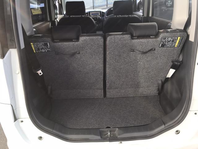 ハイウェイスター 1年保証付 パワースライドドア スマートキー プッシュスタート HIDヘッドライト オートライト 13インチアルミホイール ベンチシート プライバシーガラス(18枚目)