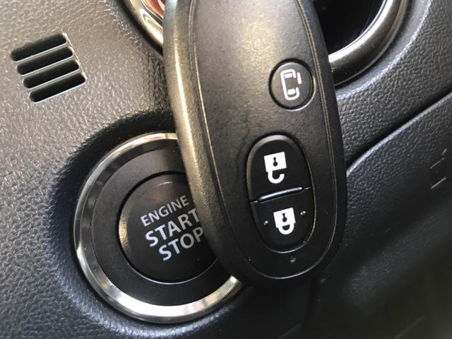 ハイウェイスター 1年保証付 パワースライドドア スマートキー プッシュスタート HIDヘッドライト オートライト 13インチアルミホイール ベンチシート プライバシーガラス(27枚目)