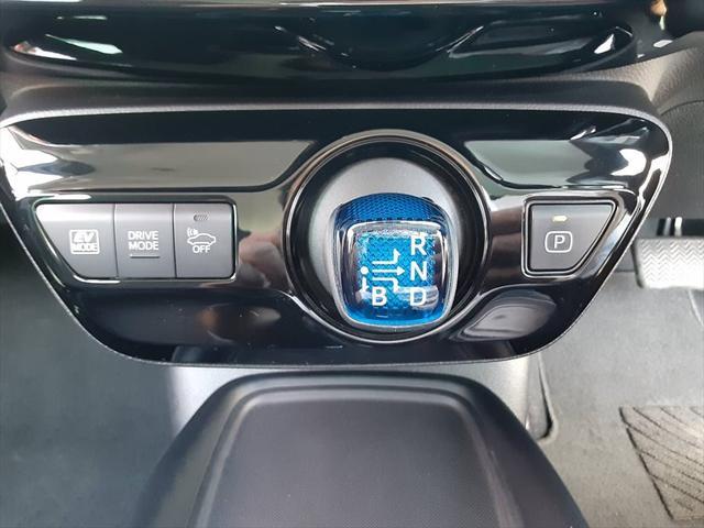 S 一年保証付 純正ナビ トヨタセーフティセンス コーナーセンサー クルーズコントロール ETC バックモニター 純正15インチアルミ スマートキー ブルートゥース対応(24枚目)