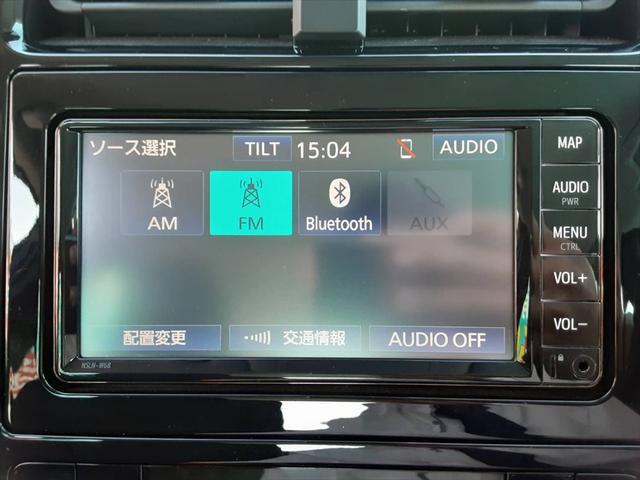 S 一年保証付 純正ナビ トヨタセーフティセンス コーナーセンサー クルーズコントロール ETC バックモニター 純正15インチアルミ スマートキー ブルートゥース対応(26枚目)