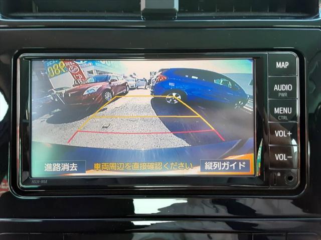 S 一年保証付 純正ナビ トヨタセーフティセンス コーナーセンサー クルーズコントロール ETC バックモニター 純正15インチアルミ スマートキー ブルートゥース対応(27枚目)