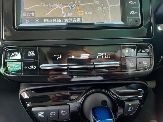 S 一年保証付 純正ナビ トヨタセーフティセンス コーナーセンサー クルーズコントロール ETC バックモニター 純正15インチアルミ スマートキー ブルートゥース対応(28枚目)