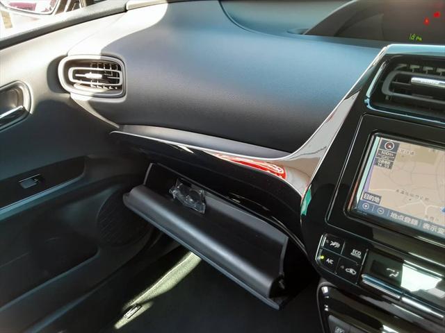 S 一年保証付 純正ナビ トヨタセーフティセンス コーナーセンサー クルーズコントロール ETC バックモニター 純正15インチアルミ スマートキー ブルートゥース対応(34枚目)