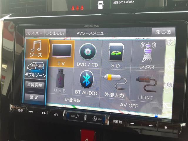 カスタムG-T 1年保証付 スマートアシスト アルパインナビ クルーズコントロール シートヒーター Bluetooth対応 全方位カメラ フォグランプ プライバシーガラス(29枚目)