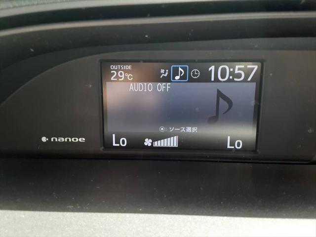 Gi 1年保証付 トヨタセーフティーセンス 純正10インチナビ 純正フリップダウンモニター フルセグ Bluetooth 両側パワースライドドア クルーズコントロール オートハイビーム レーン逸脱アラート(36枚目)