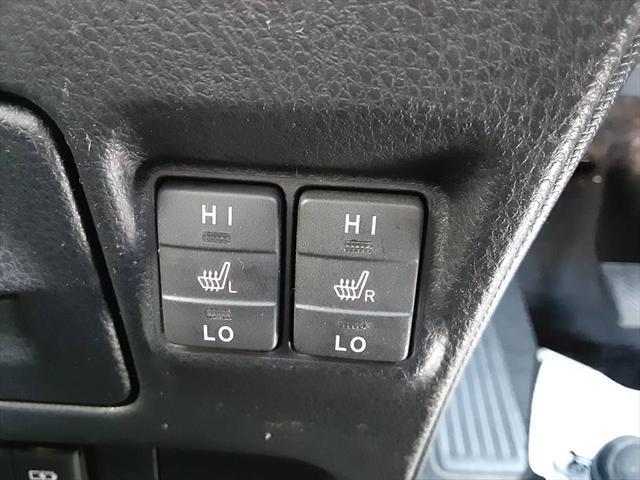 Gi 1年保証付 トヨタセーフティーセンス 純正10インチナビ 純正フリップダウンモニター フルセグ Bluetooth 両側パワースライドドア クルーズコントロール オートハイビーム レーン逸脱アラート(46枚目)