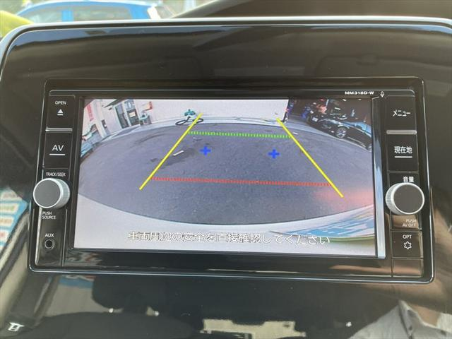 e-パワー XV 1年保証付 エマージェンシーブレーキ メモリーナビ ETC LEDヘッドライト 両側パワースライドドア 純正15インチアルミホイール バックカメラ 走行モード切替 クルーズコントロール シートヒーター(34枚目)