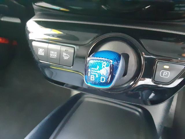Sツーリングセレクション 1年保証付 トヨタセーフティセンスP 純正メモリーナビ フルセグTV LEDヘッドライト レーダークルーズコントロール シートヒーター アイドリングストップ 衝突軽減ブレーキ Bluetooth(29枚目)