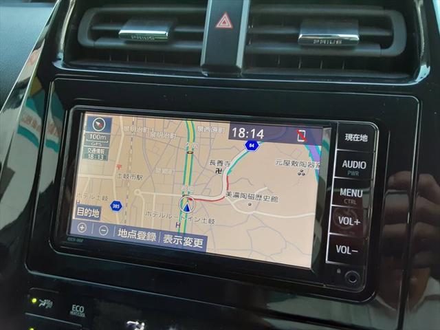 Sツーリングセレクション 1年保証付 トヨタセーフティセンスP 純正メモリーナビ フルセグTV LEDヘッドライト レーダークルーズコントロール シートヒーター アイドリングストップ 衝突軽減ブレーキ Bluetooth(30枚目)