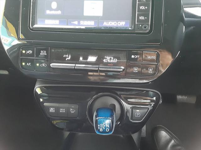 Sツーリングセレクション 1年保証付 トヨタセーフティセンスP 純正メモリーナビ フルセグTV LEDヘッドライト レーダークルーズコントロール シートヒーター アイドリングストップ 衝突軽減ブレーキ Bluetooth(33枚目)