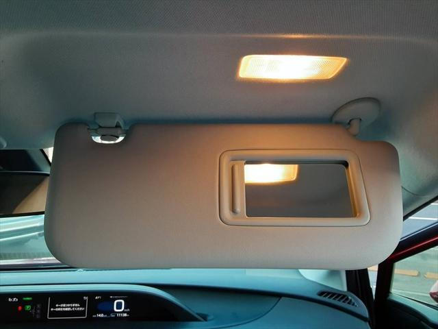 Sツーリングセレクション 1年保証付 トヨタセーフティセンスP 純正メモリーナビ フルセグTV LEDヘッドライト レーダークルーズコントロール シートヒーター アイドリングストップ 衝突軽減ブレーキ Bluetooth(43枚目)