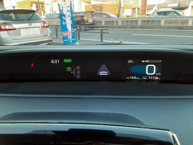 Sツーリングセレクション 1年保証付 トヨタセーフティセンスP 純正メモリーナビ フルセグTV LEDヘッドライト レーダークルーズコントロール シートヒーター アイドリングストップ 衝突軽減ブレーキ Bluetooth(48枚目)