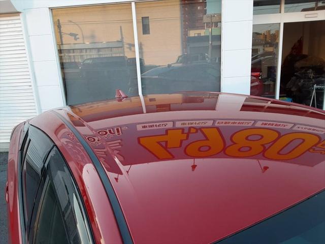 Sツーリングセレクション 1年保証付 トヨタセーフティセンスP 純正メモリーナビ フルセグTV LEDヘッドライト レーダークルーズコントロール シートヒーター アイドリングストップ 衝突軽減ブレーキ Bluetooth(52枚目)