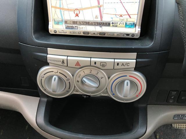 トヨタ パッソ GFパッケージ HDDナビ バックカメラ ETC Tチェーン