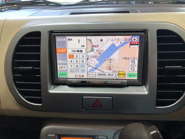 スズキ MRワゴン HDDナビ バックカメラ Tチェーン 地デジTV