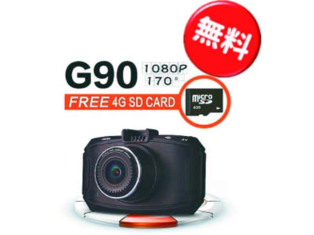 G SDナビ/バックカメラ/ドライブレコーダー/ETC/ワンセグTV/DVD再生/AUX/携帯連動/禁煙車両/車検整備済(2枚目)