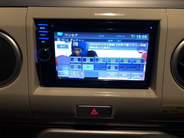 G SDナビ/バックカメラ/ドライブレコーダー/ETC/ワンセグTV/DVD再生/AUX/携帯連動/禁煙車両/車検整備済(40枚目)