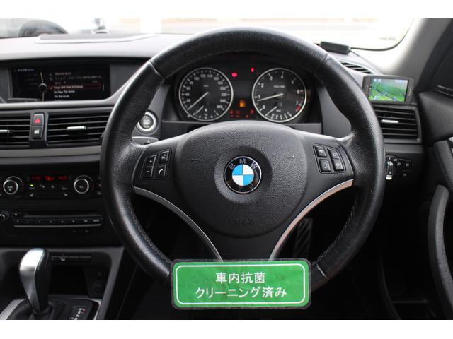 BMW BMW X1 革 サンルーフ バックカメラ Iドライブ パワーシート