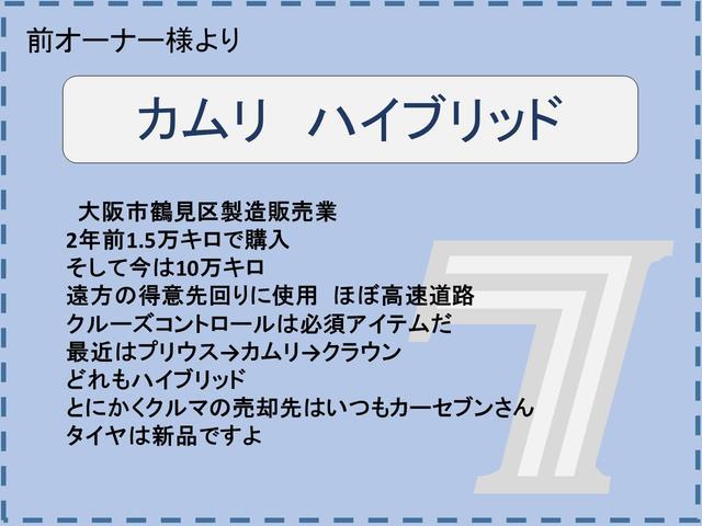 「トヨタ」「カムリ」「セダン」「愛知県」の中古車2