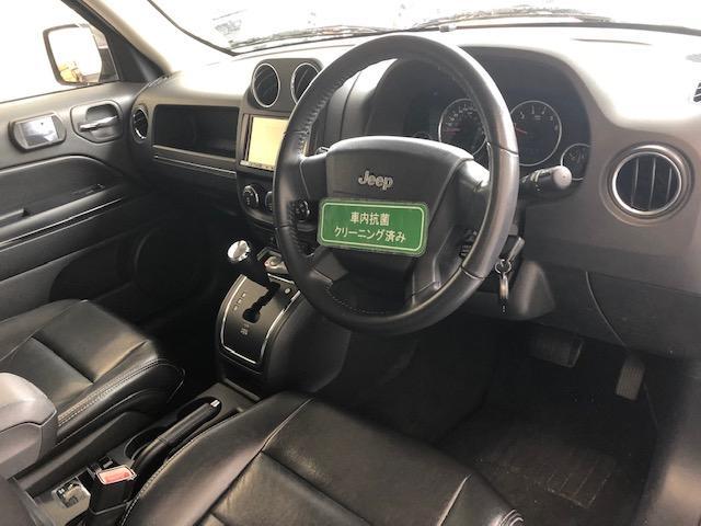 リミテッド 革シート 4WD サイバーナビ サイドカメラ(6枚目)
