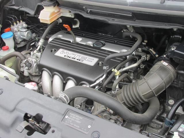 ホンダ ステップワゴン G スタイルED HDDナビ 両側電動ドア HID ETC