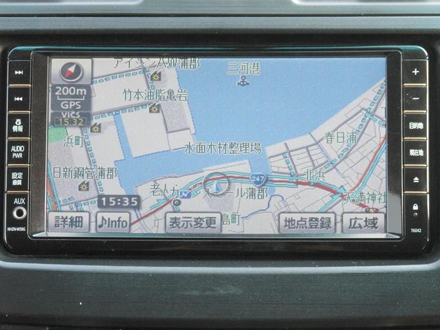 トヨタ マークXジオ 240F 禁煙車 フルセグHDDナビ バックカメラ