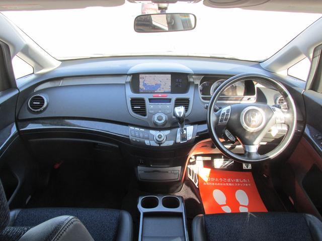 全体の造り込まれた運転席は、きっとオーナー様を魅了して飽きさせることなくオデッセイライフを楽しませてくれます!!