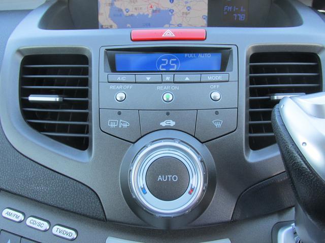 オートエアコンで設定した温度を保ってくれるので快適ですね!