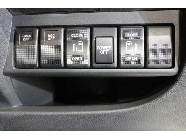 I・ストップスマートエディション HDDナビ 両側電動ドア(4枚目)