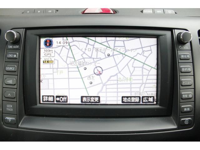 I・ストップスマートエディション HDDナビ 両側電動ドア(5枚目)