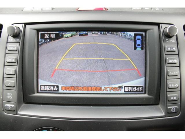I・ストップスマートエディション HDDナビ 両側電動ドア(6枚目)