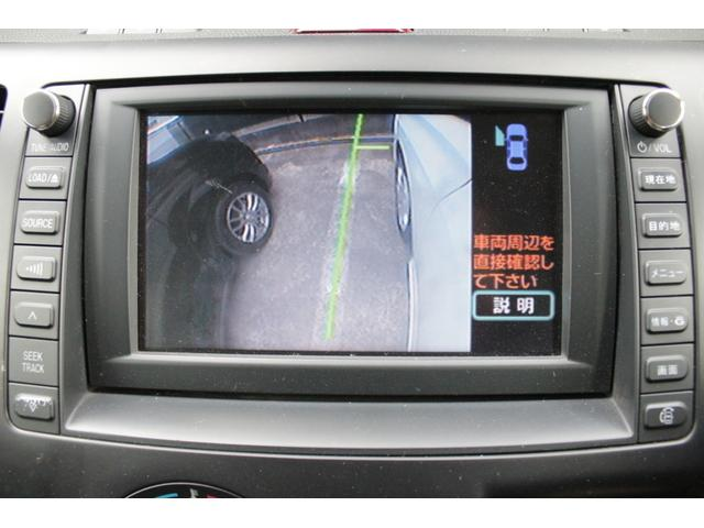 I・ストップスマートエディション HDDナビ 両側電動ドア(7枚目)